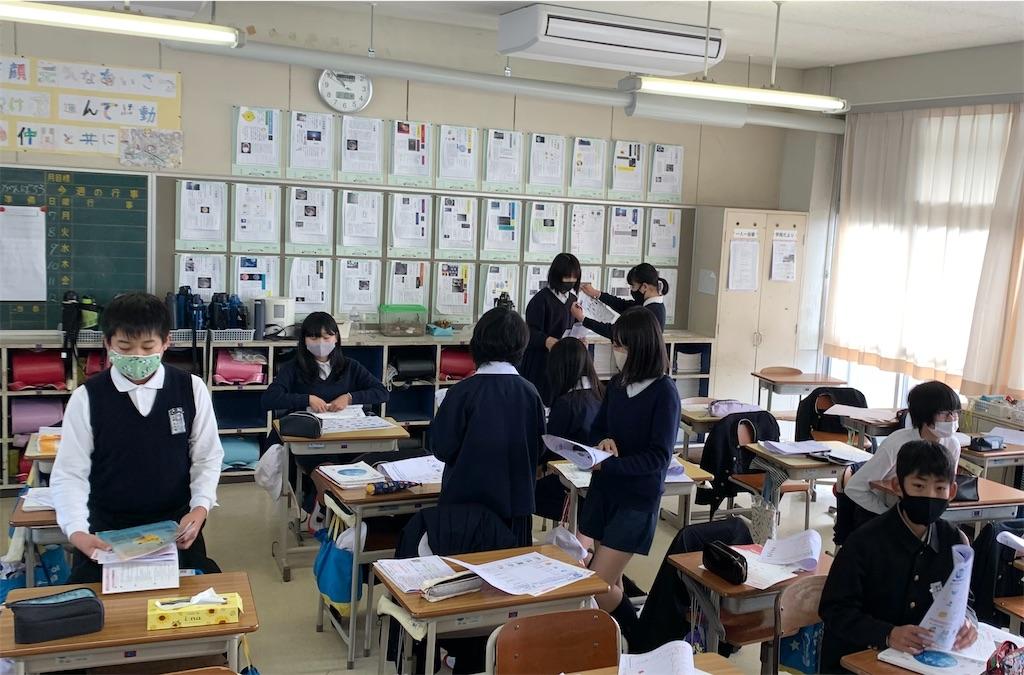 f:id:fukugawa-es:20201210133227j:image