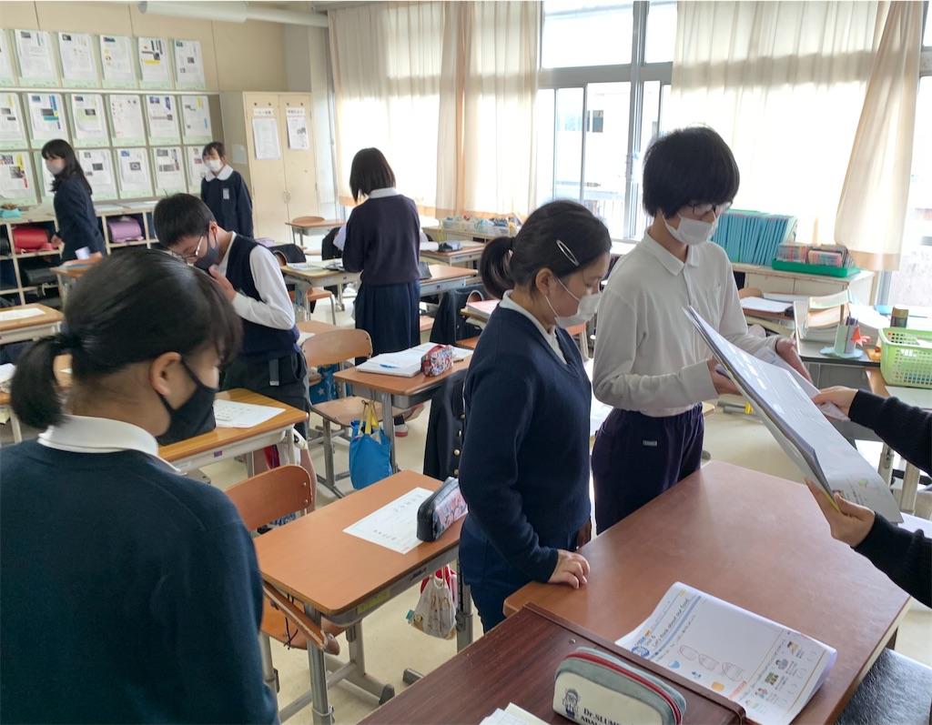 f:id:fukugawa-es:20201210133243j:image