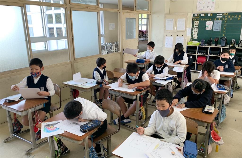 f:id:fukugawa-es:20201210151924j:image