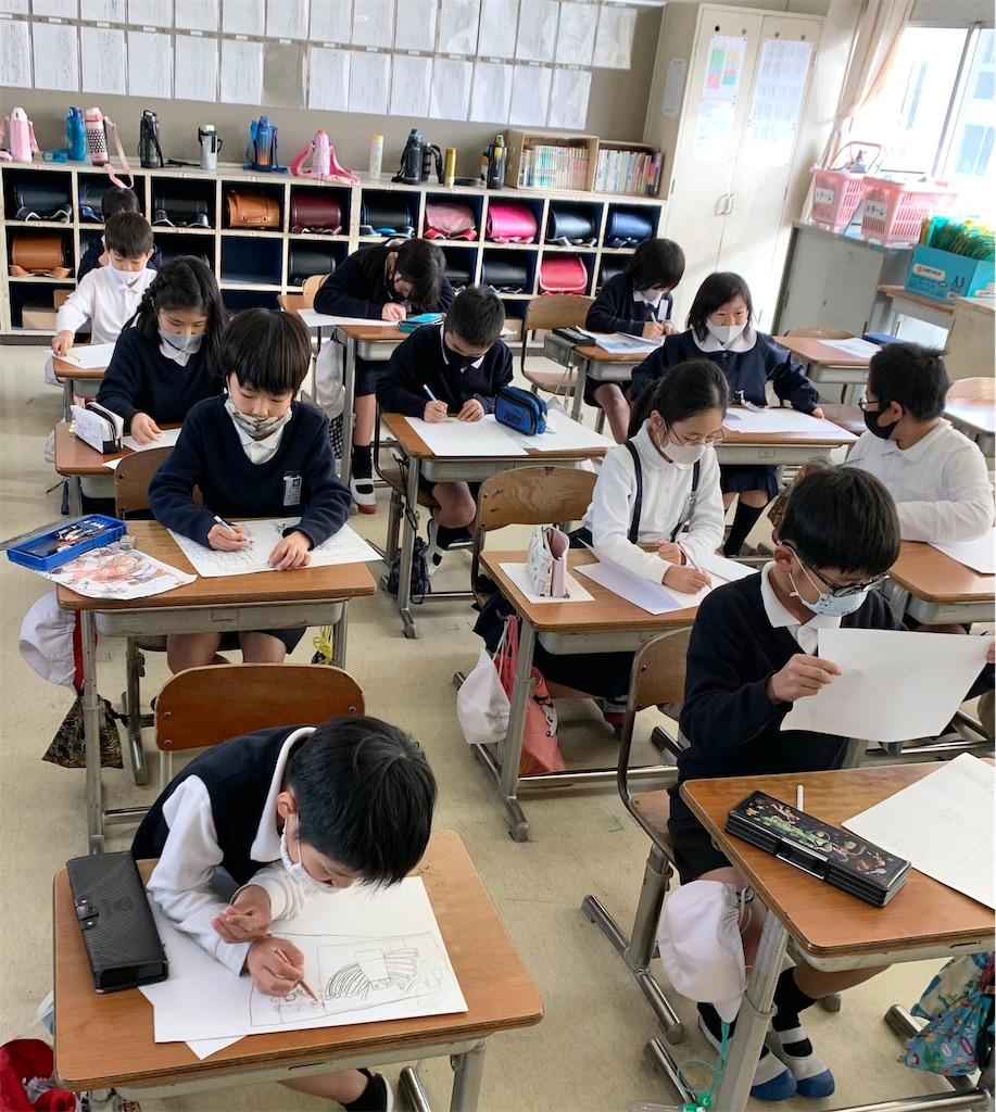 f:id:fukugawa-es:20201210151934j:image