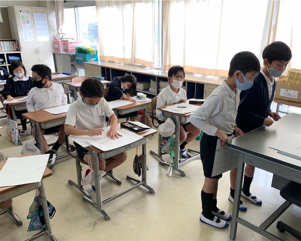 f:id:fukugawa-es:20201210152558j:image