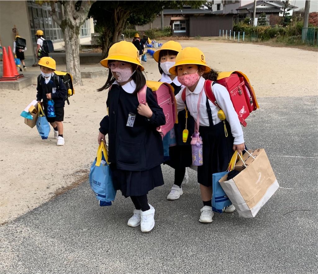 f:id:fukugawa-es:20201211153008j:image