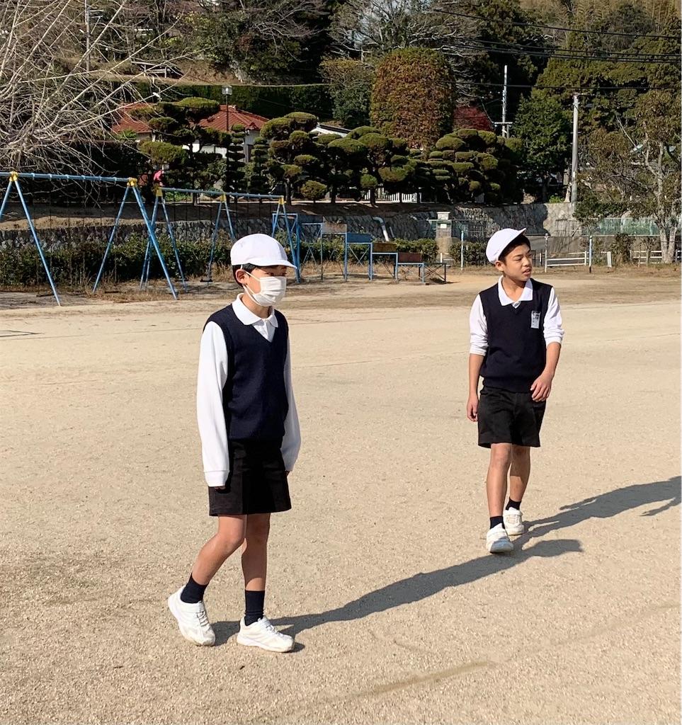 f:id:fukugawa-es:20201211153218j:image