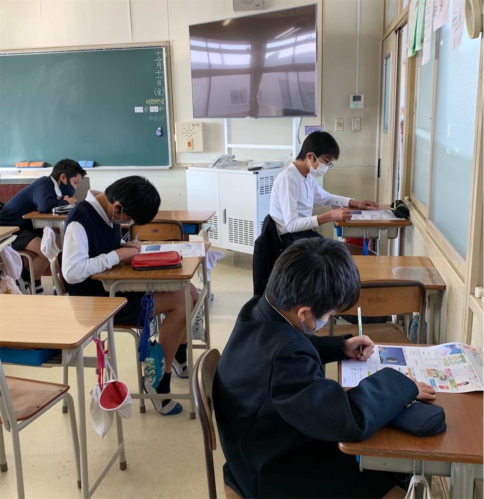 f:id:fukugawa-es:20201211153226j:image