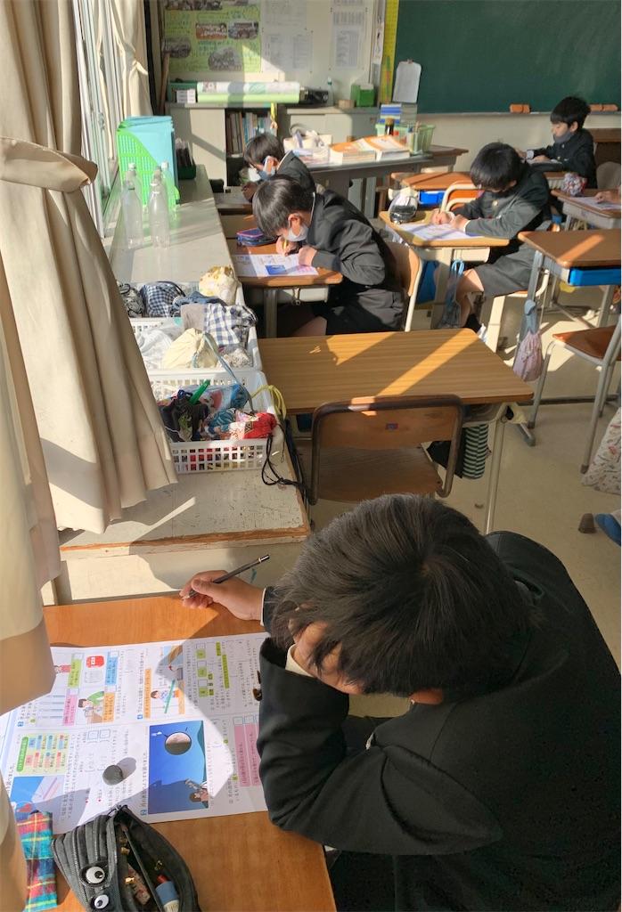 f:id:fukugawa-es:20201211153237j:image