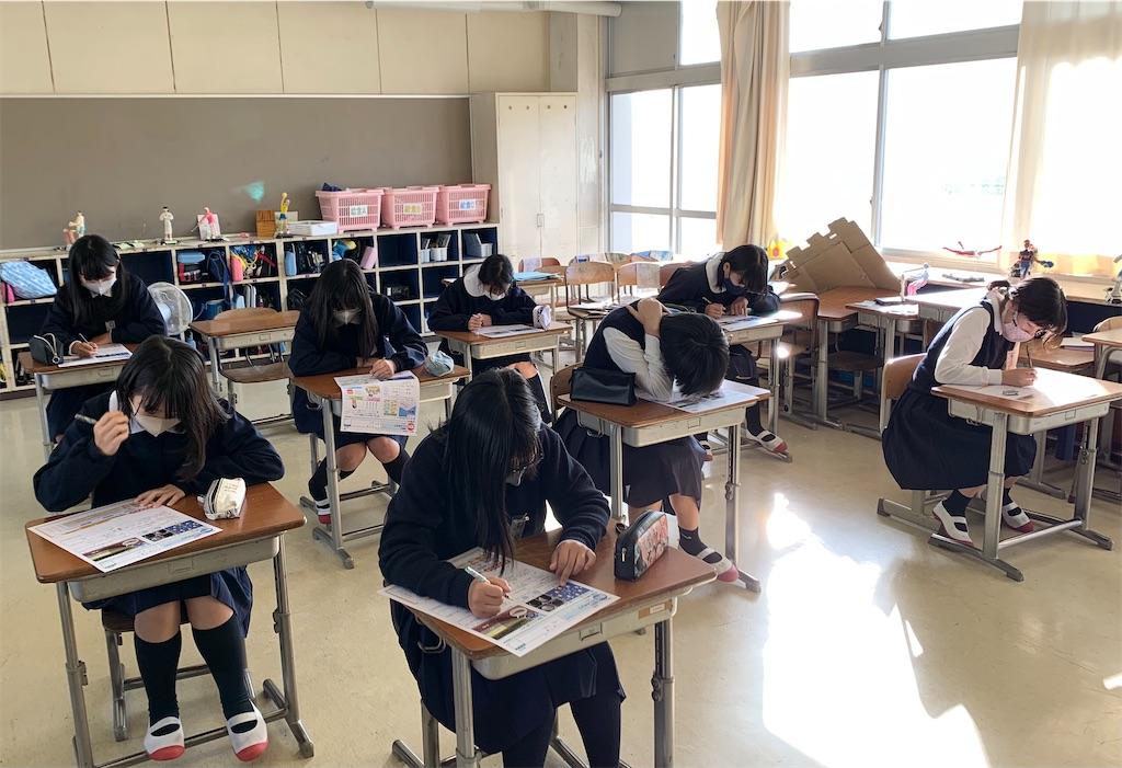 f:id:fukugawa-es:20201211153241j:image