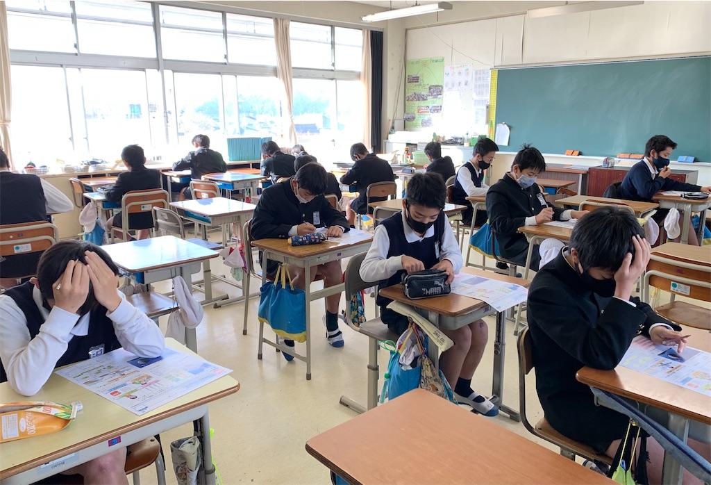 f:id:fukugawa-es:20201211153244j:image