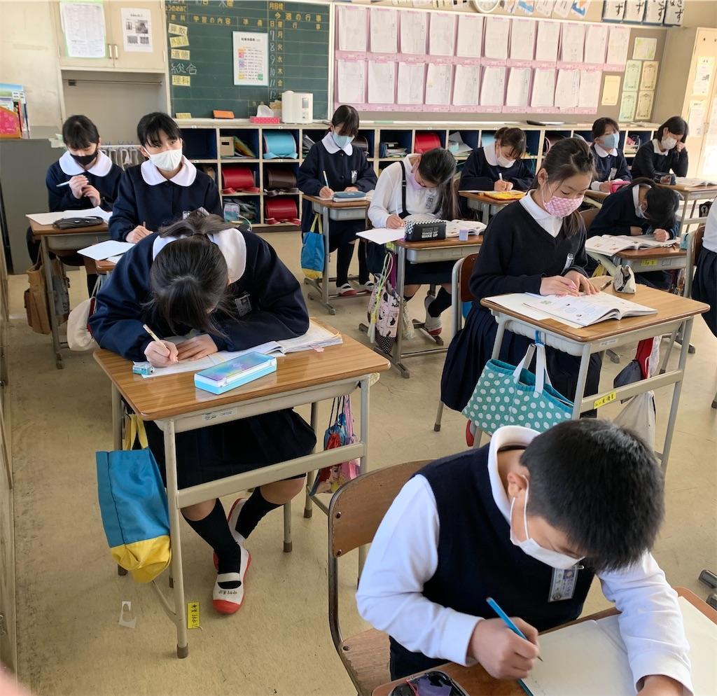 f:id:fukugawa-es:20201211153711j:image