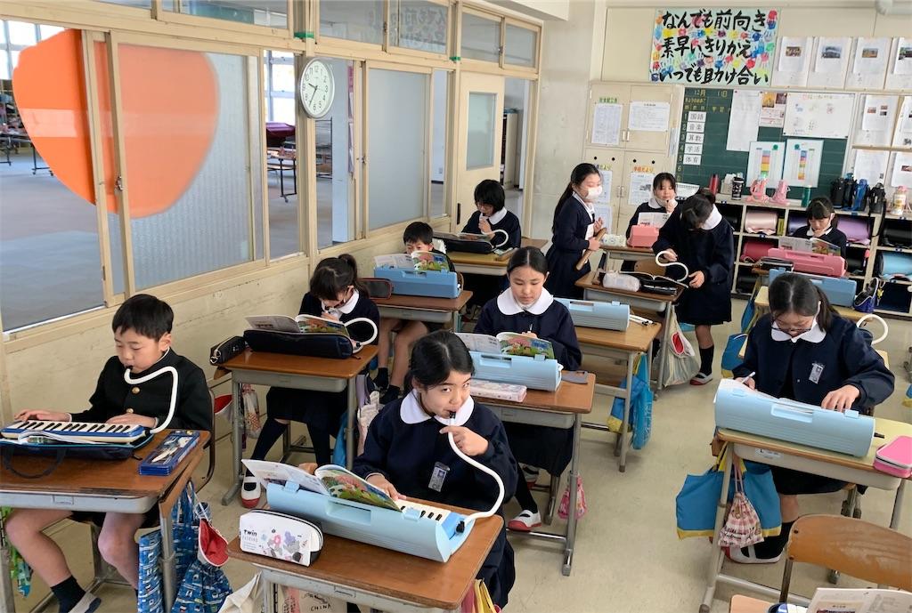 f:id:fukugawa-es:20201211153718j:image