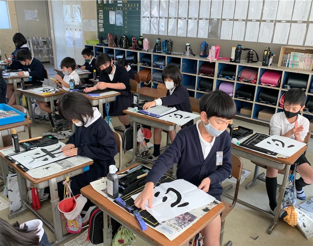 f:id:fukugawa-es:20201211155320j:image