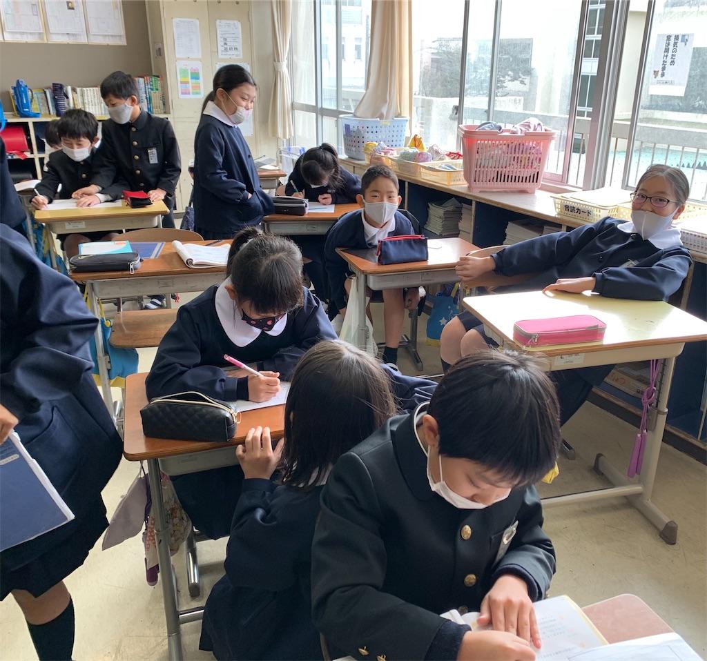 f:id:fukugawa-es:20201214101458j:image