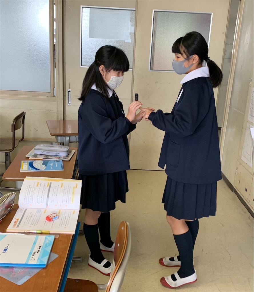 f:id:fukugawa-es:20201214101502j:image