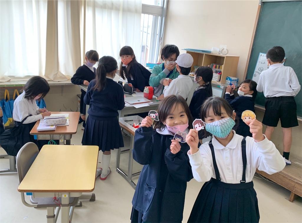 f:id:fukugawa-es:20201214135404j:image