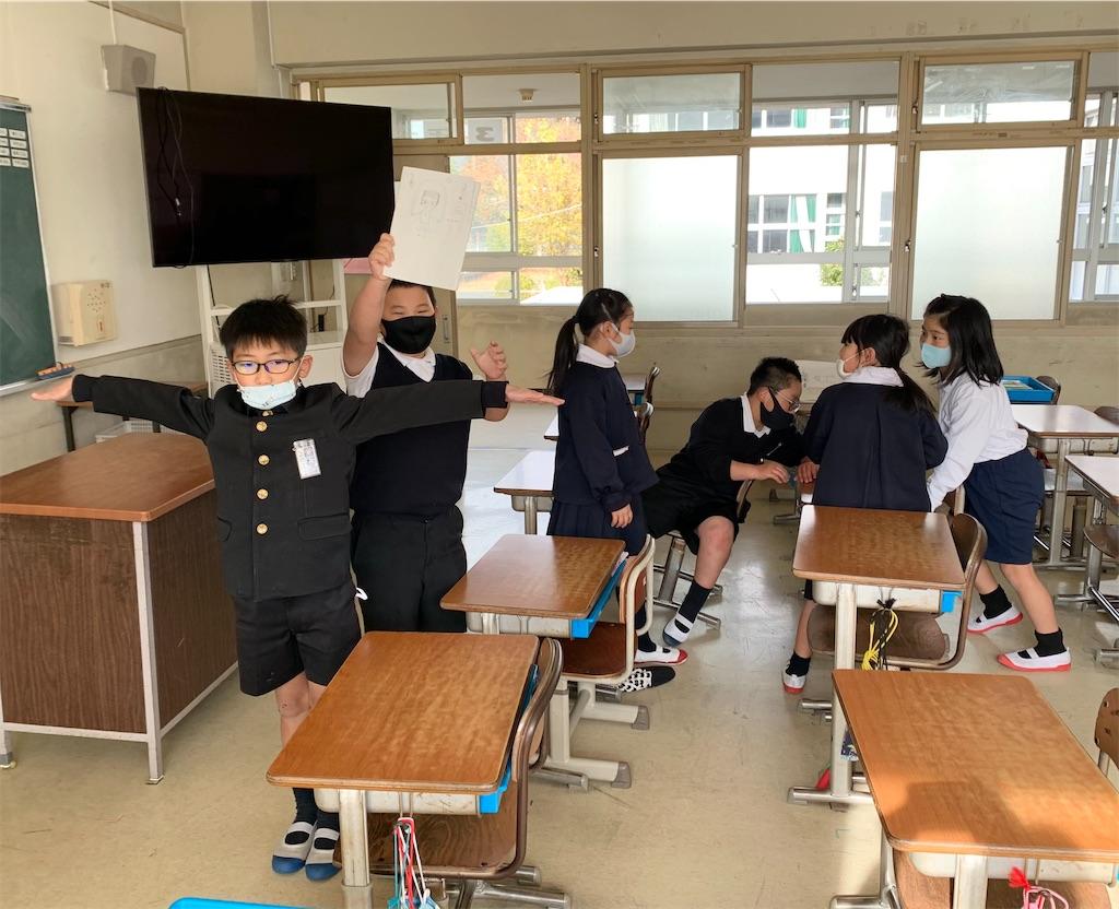 f:id:fukugawa-es:20201214135409j:image