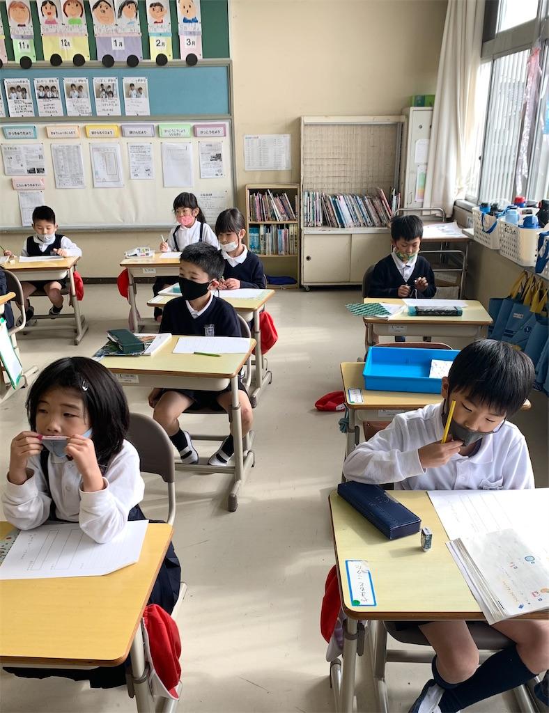 f:id:fukugawa-es:20201214153357j:image
