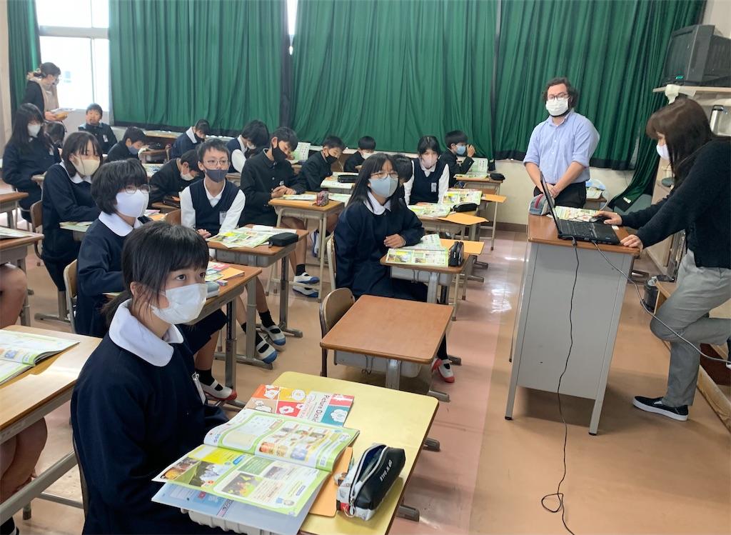 f:id:fukugawa-es:20201214153405j:image