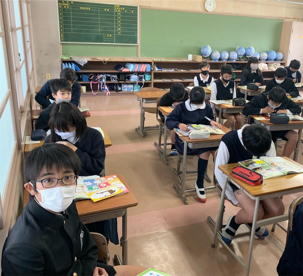 f:id:fukugawa-es:20201214153439j:image