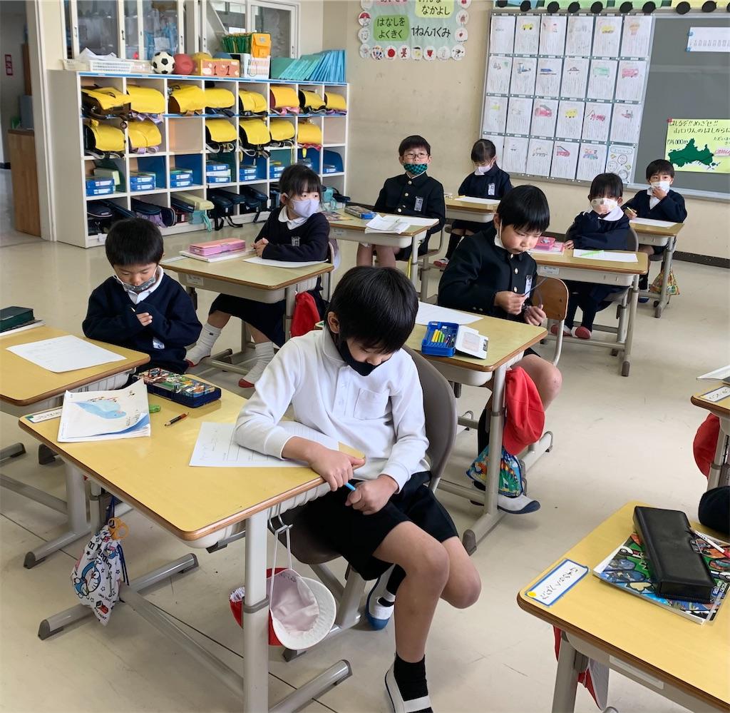 f:id:fukugawa-es:20201214153447j:image