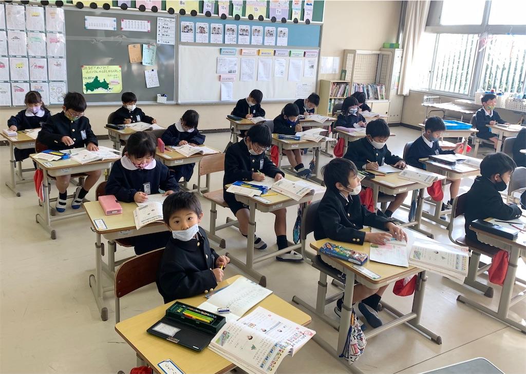 f:id:fukugawa-es:20201216100300j:image