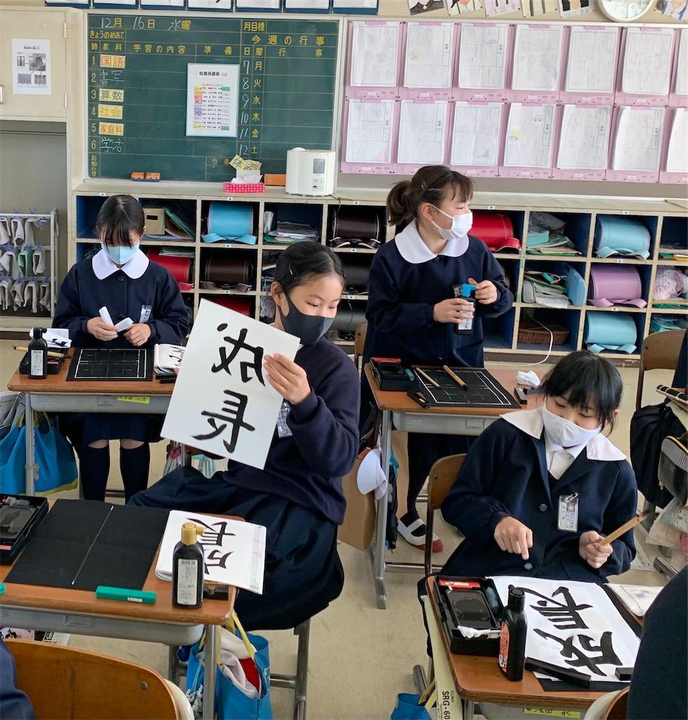 f:id:fukugawa-es:20201216100327j:image