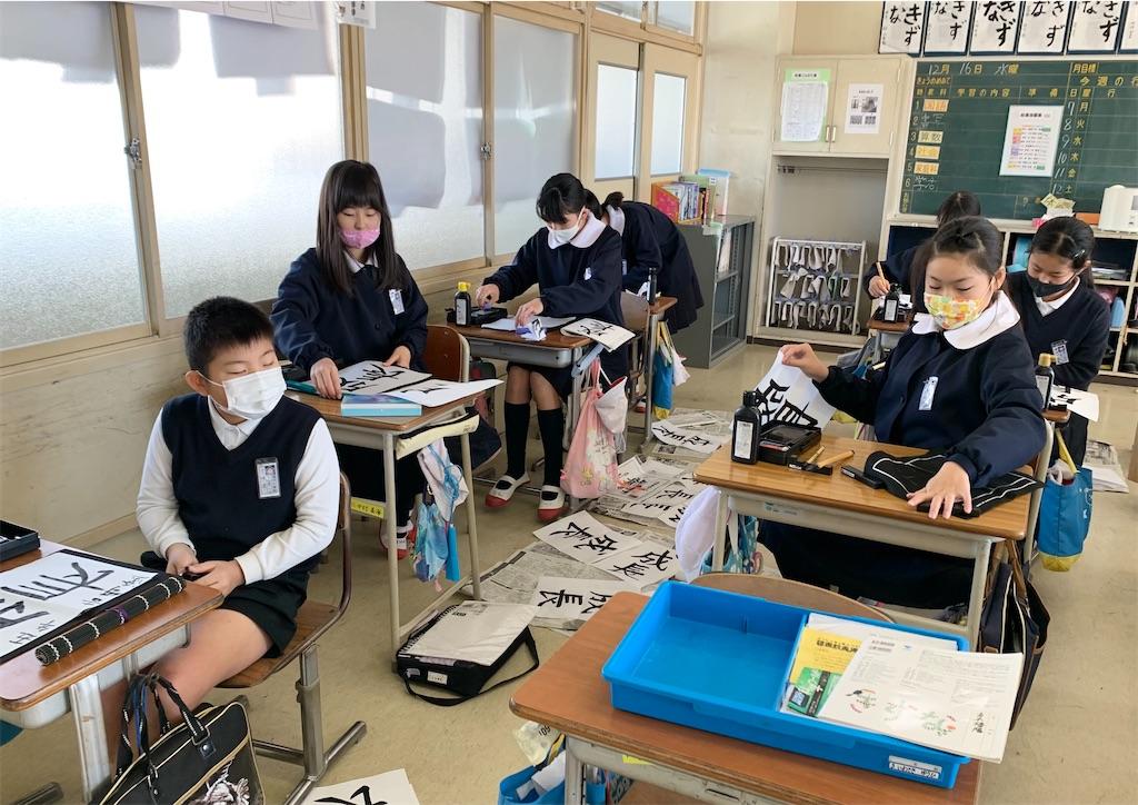 f:id:fukugawa-es:20201216100336j:image