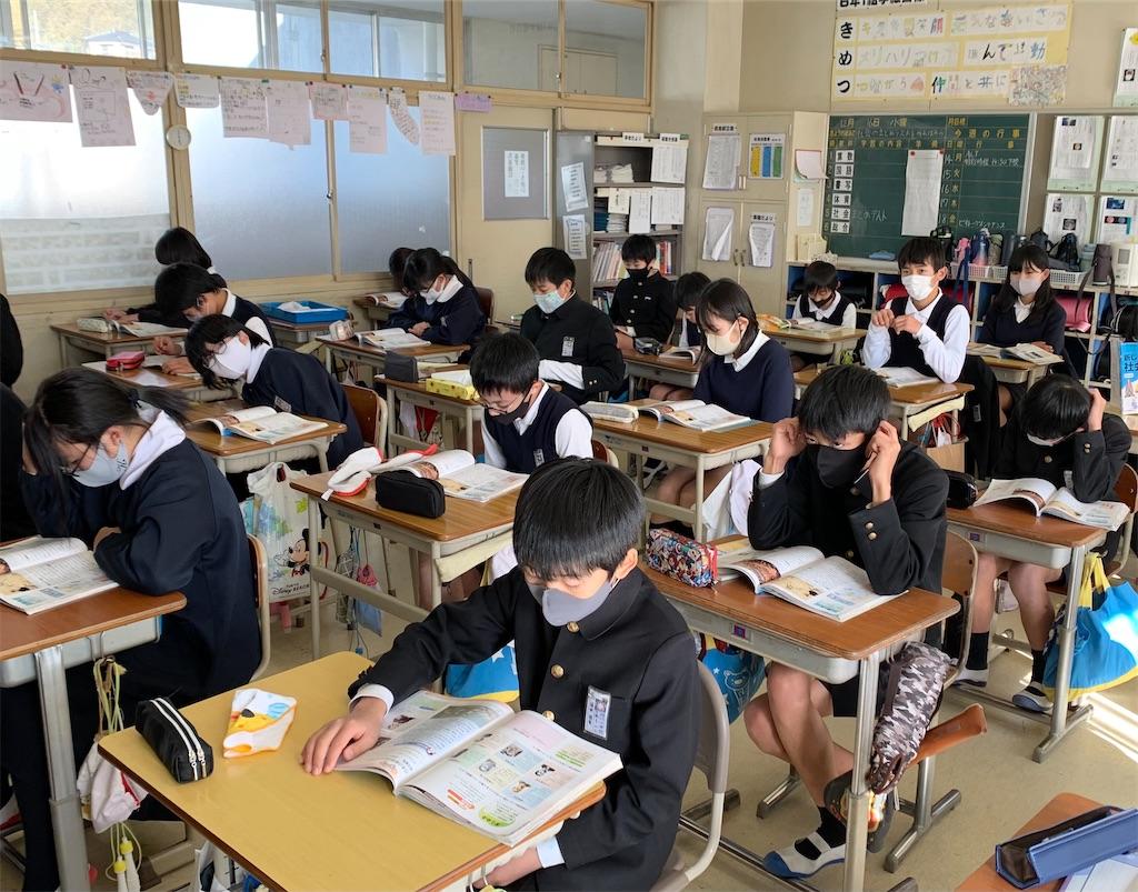f:id:fukugawa-es:20201216153025j:image