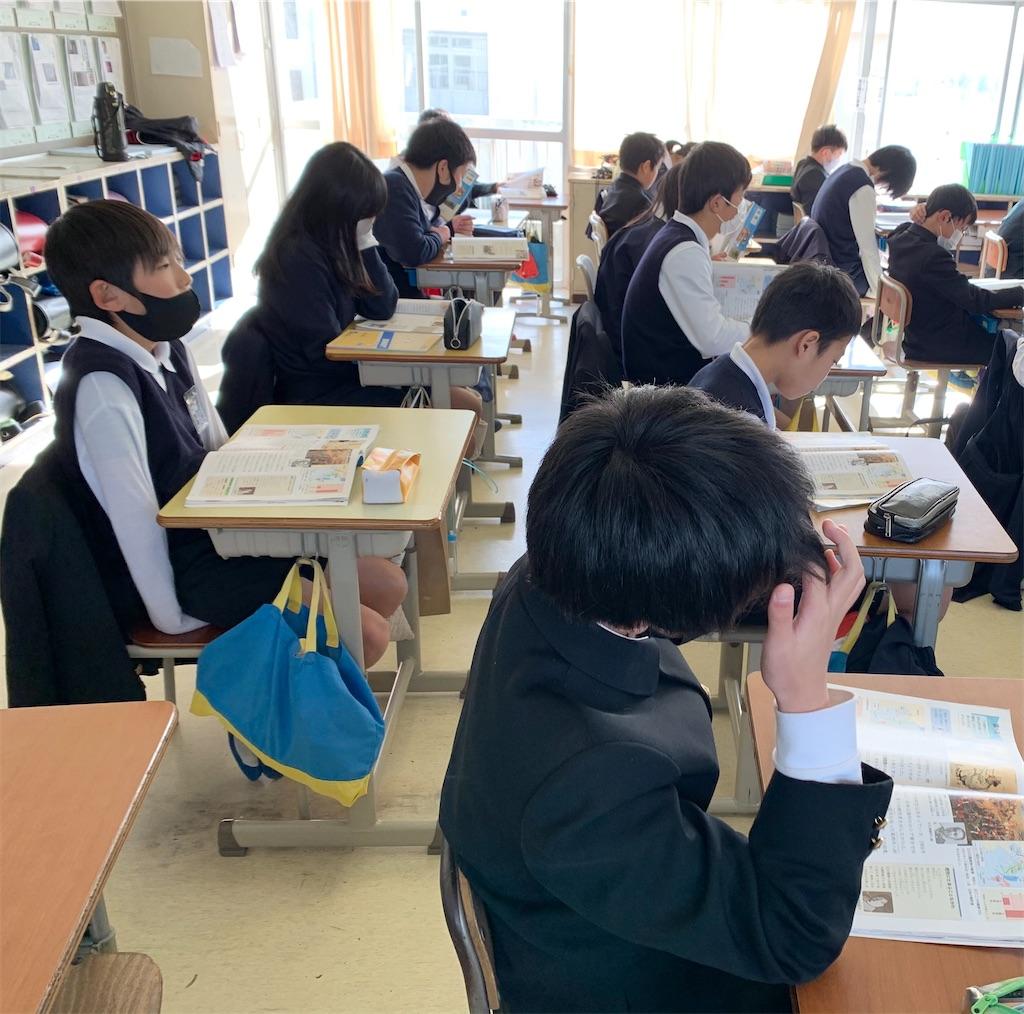 f:id:fukugawa-es:20201216153038j:image