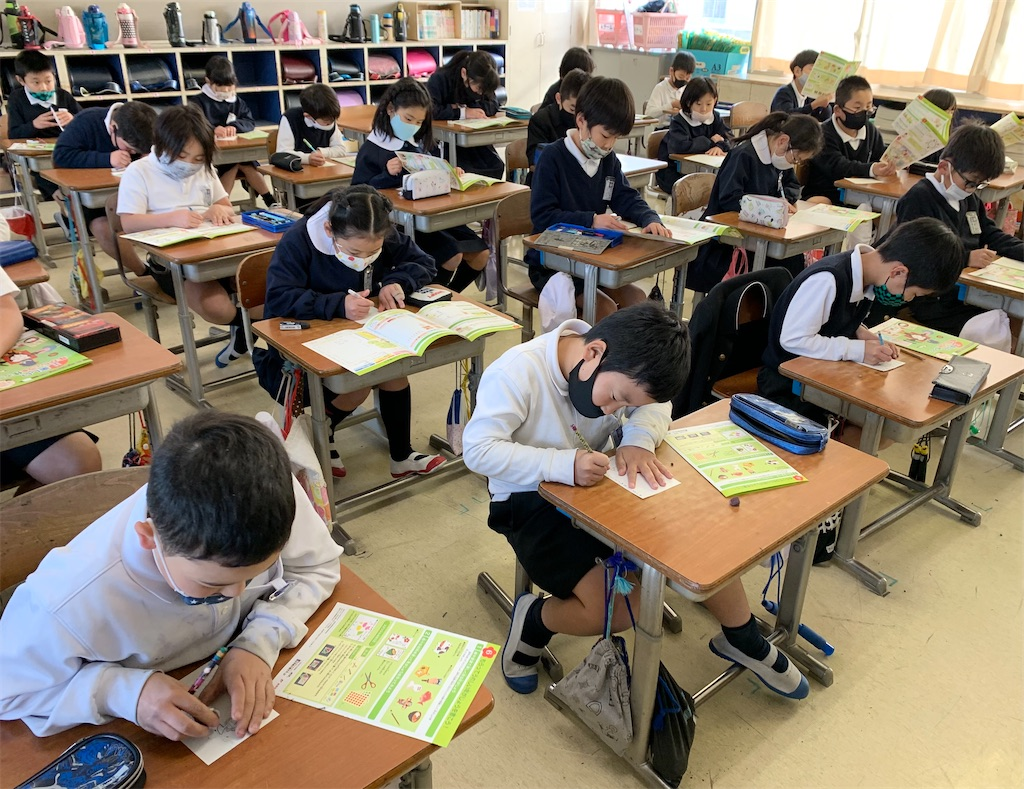 f:id:fukugawa-es:20201216153042j:image