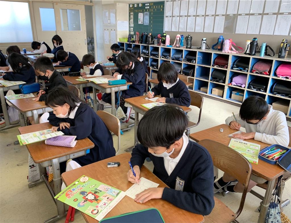 f:id:fukugawa-es:20201216153103j:image
