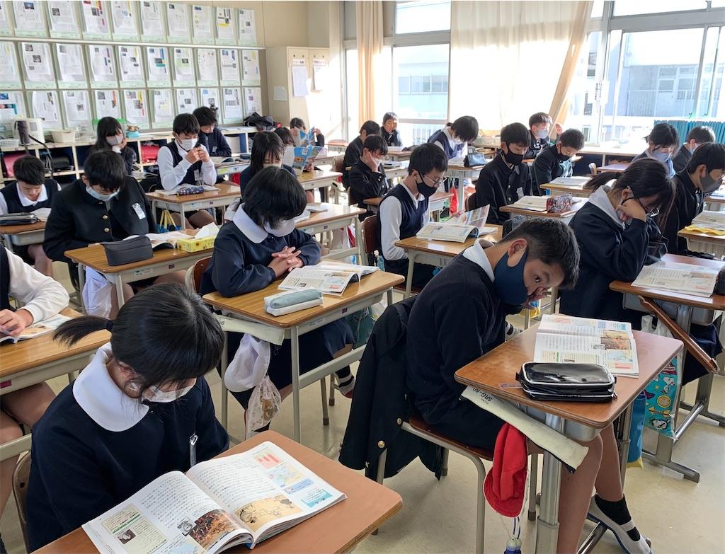 f:id:fukugawa-es:20201216153107j:image