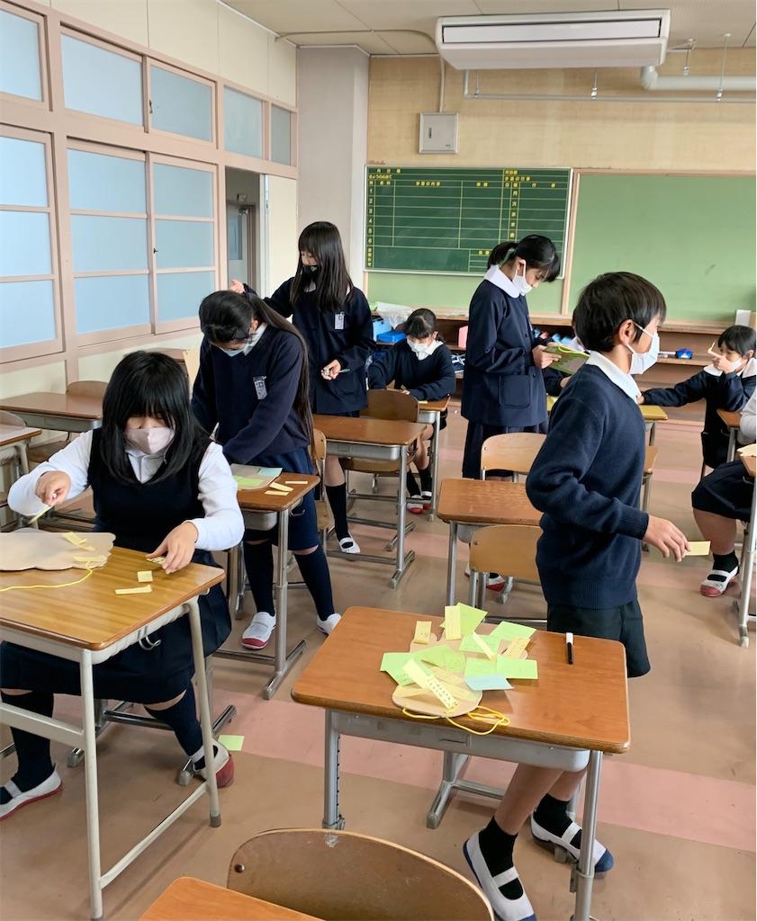 f:id:fukugawa-es:20201217155428j:image