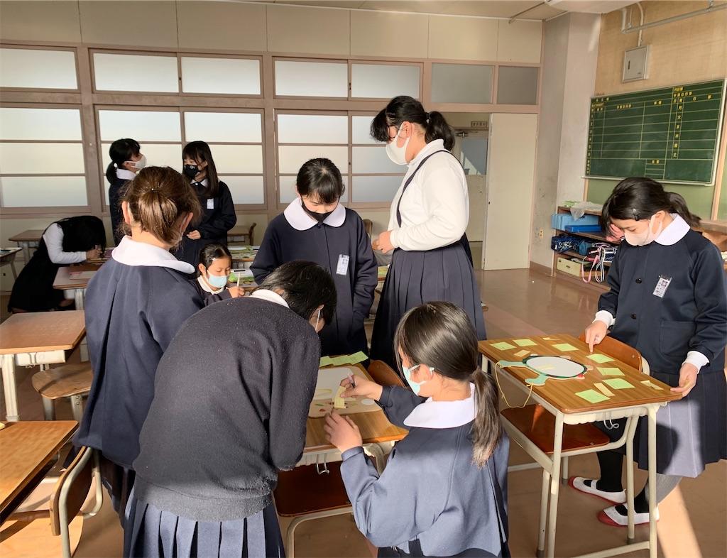 f:id:fukugawa-es:20201217155434j:image
