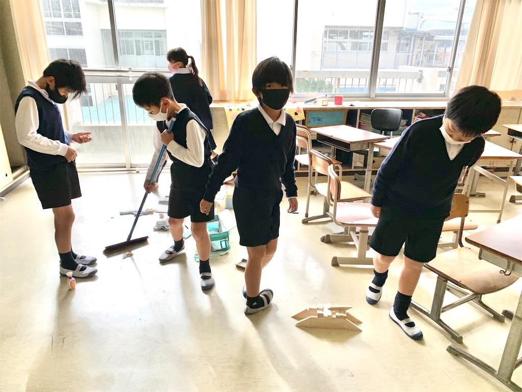 f:id:fukugawa-es:20201217160353j:image