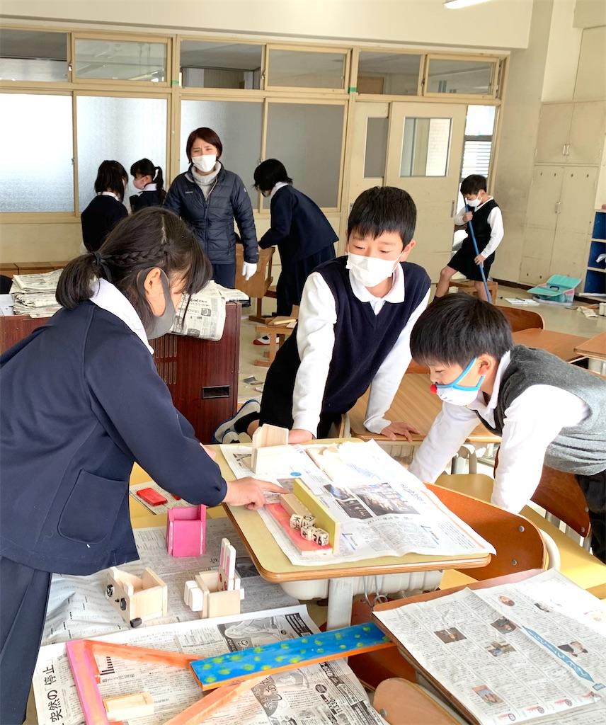 f:id:fukugawa-es:20201217160401j:image