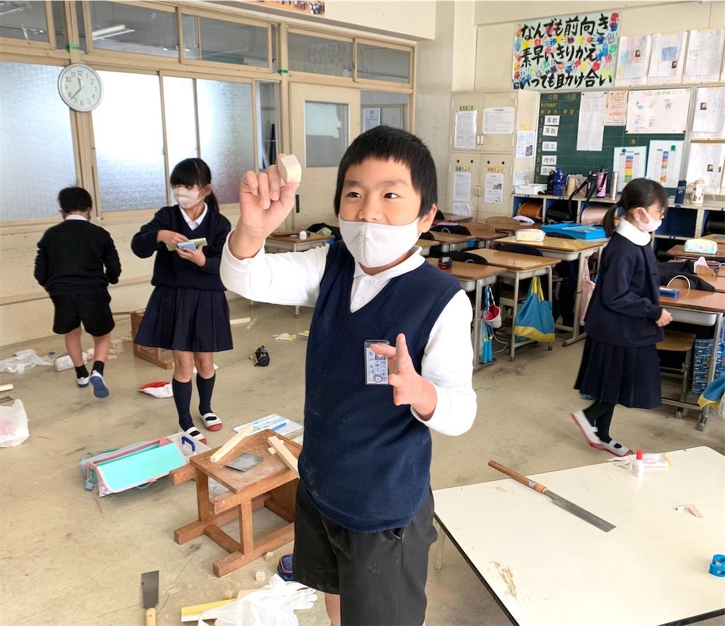 f:id:fukugawa-es:20201217160406j:image