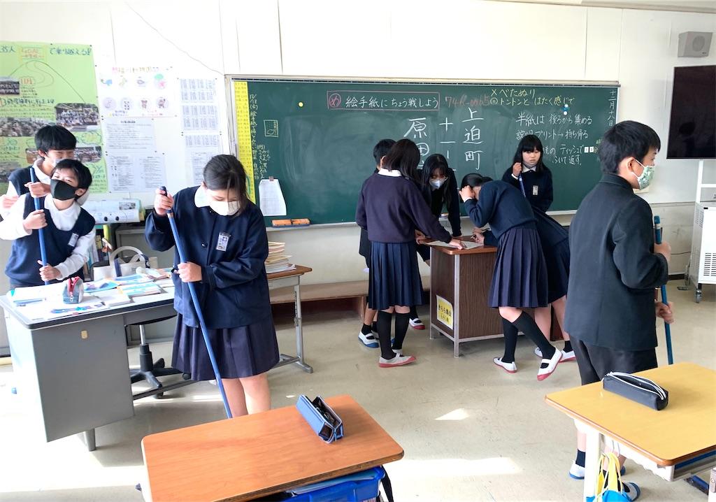 f:id:fukugawa-es:20201218133538j:image