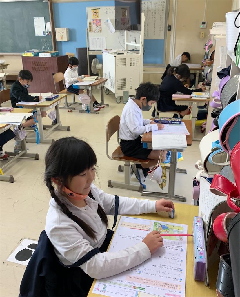 f:id:fukugawa-es:20201218144615j:image