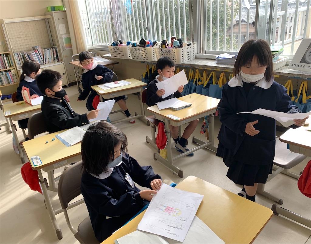 f:id:fukugawa-es:20201218144635j:image