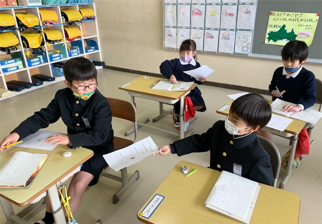 f:id:fukugawa-es:20201218144645j:image