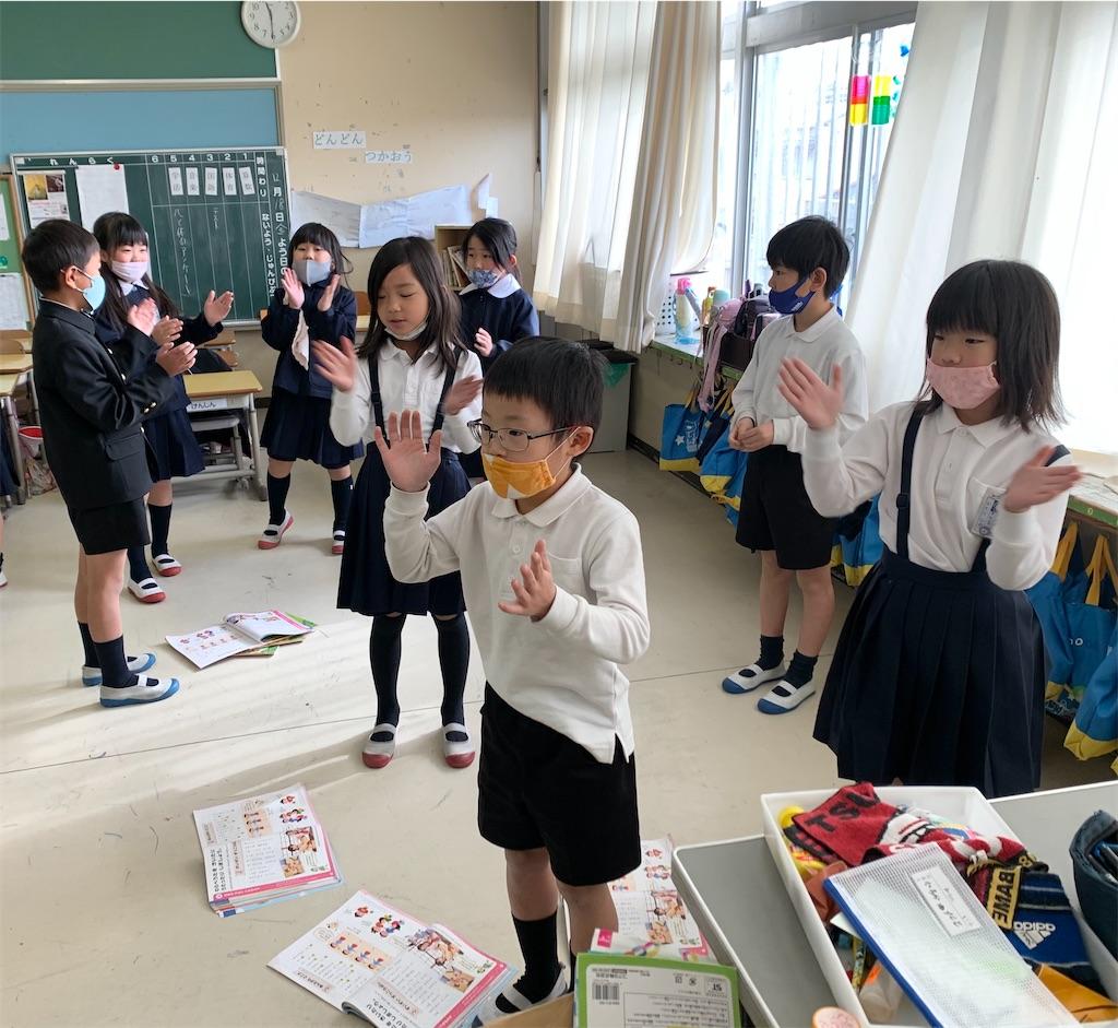 f:id:fukugawa-es:20201218144713j:image