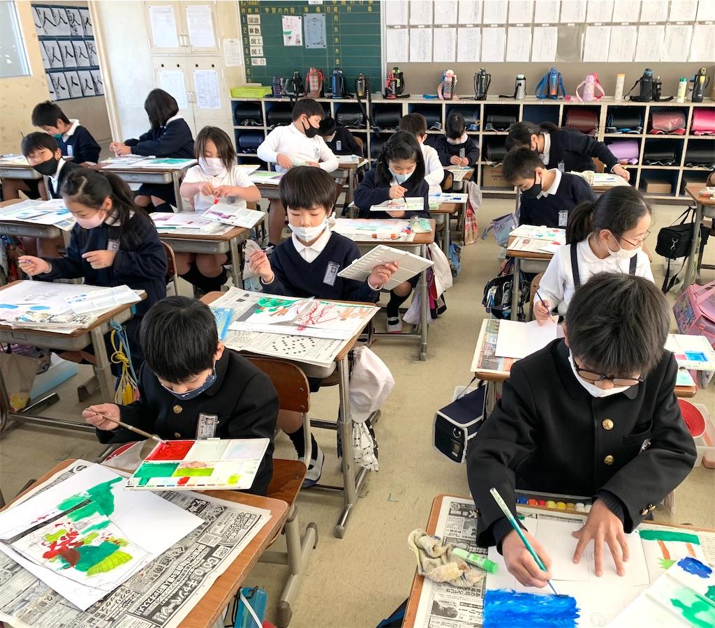 f:id:fukugawa-es:20201218150132j:image