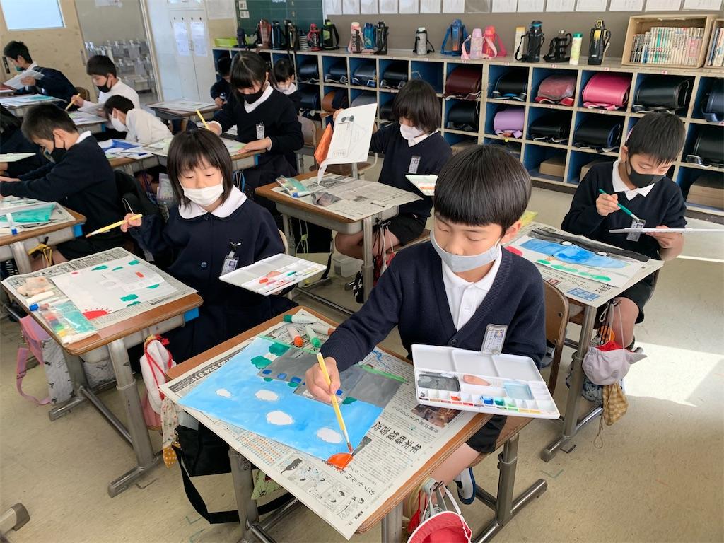 f:id:fukugawa-es:20201218150144j:image