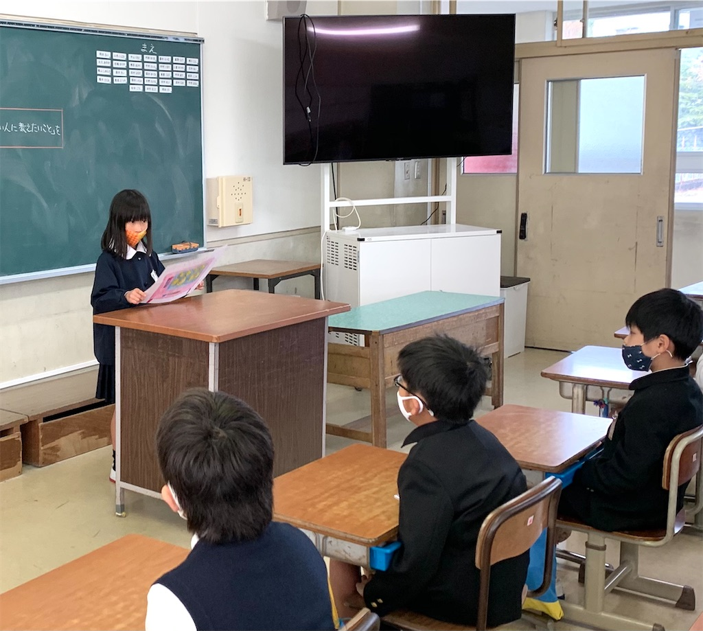 f:id:fukugawa-es:20201218150154j:image
