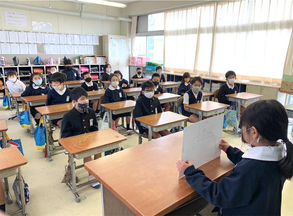 f:id:fukugawa-es:20201218150222j:image