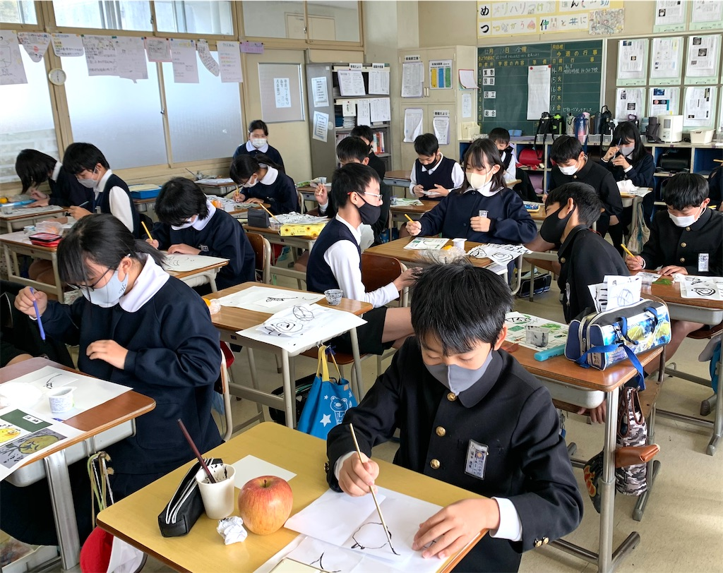 f:id:fukugawa-es:20201218151516j:image