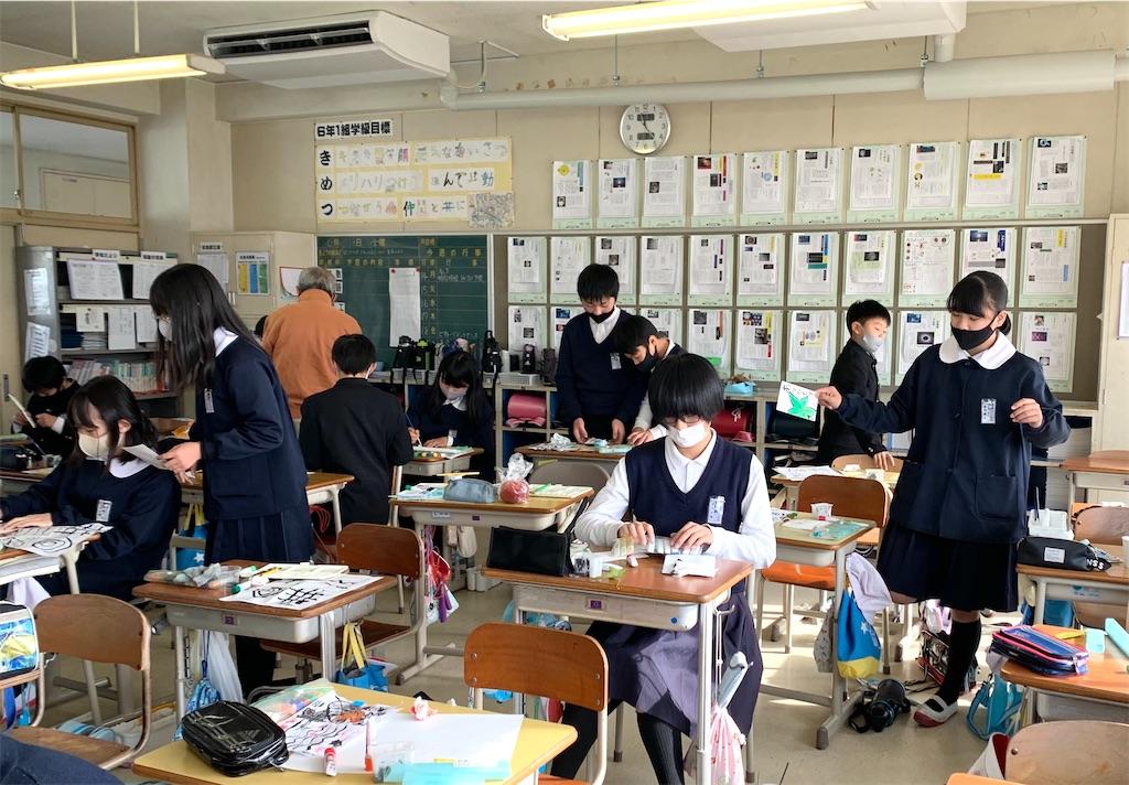 f:id:fukugawa-es:20201218151525j:image