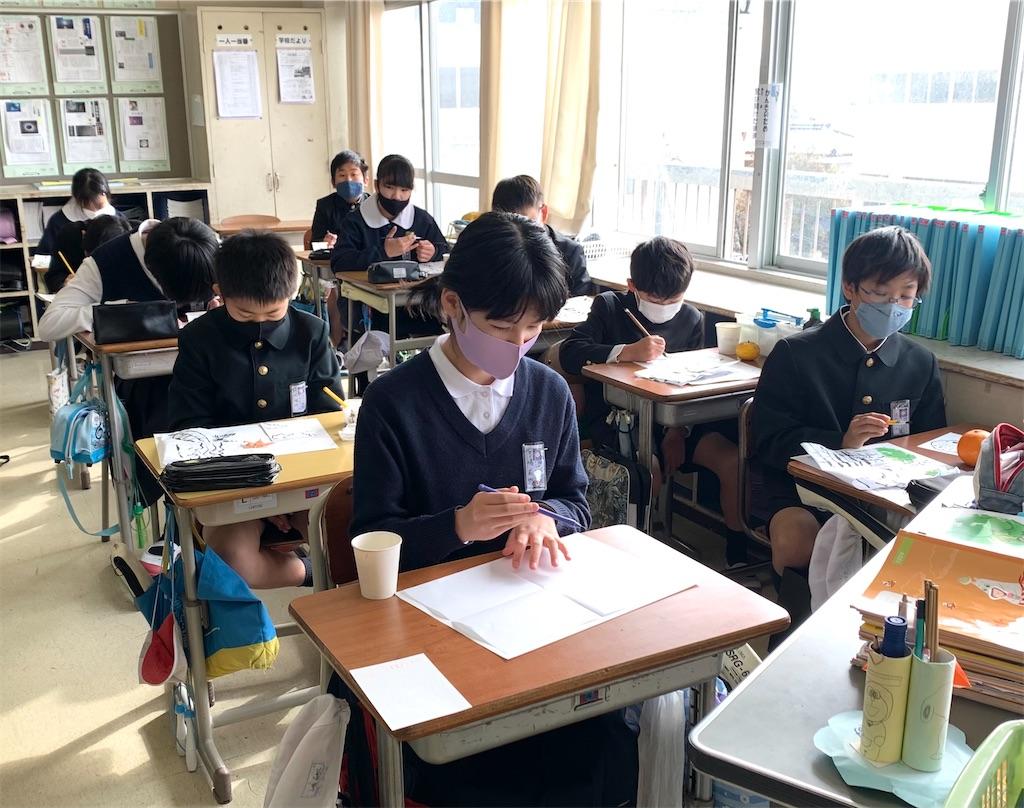 f:id:fukugawa-es:20201218151528j:image