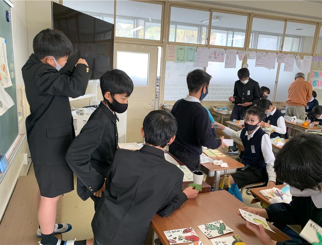 f:id:fukugawa-es:20201218151535j:image