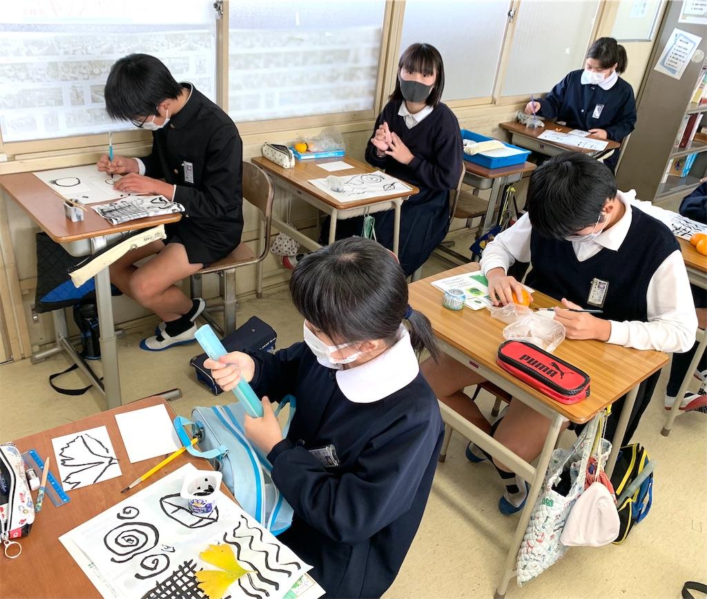 f:id:fukugawa-es:20201218151539j:image
