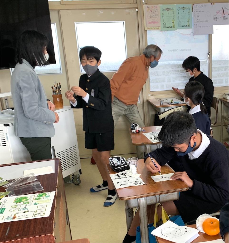 f:id:fukugawa-es:20201218151604j:image